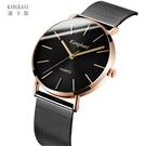 快速出貨 手錶康卡斯潮流男士手錶男鋼帶學生防水皮帶電子新款韓版簡約腕表