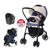 康貝 Combi Handy Auto 4 Cas Light雙向輕量型嬰幼兒手推車-風格白 ★贈 杯架+蚊帳+尊爵卡
