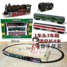 火車模型 超長軌道小火車東風4B綠皮火車電動軌道仿真火車模型玩具T 2色