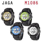 名揚數位 JAGA 捷卡 M1086 時尚休閒運動 多功能電子錶 堅固耐用 防水抗震