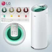 【結帳現折 送濾網*1】LG 台灣樂金 AS401WWJ1 空氣清淨機 (Wi-Fi遠控版)
