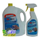 [COSCO代購] W66932 3M 魔利萬用去污劑組(500ml+3785ml補充瓶)