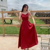 吊帶裙 法式小眾桔梗裙子夏季新款氣質長裙紅色超仙吊帶連身裙女神范 三角衣櫃