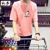 韓版男短袖T恤小清新寬鬆五分半袖原宿風蝙蝠袖衫夏七分袖情侶裝 青木鋪子