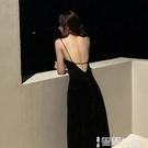 吊帶裙 法式設計性感小眾外穿露美背黑色V領氣質修身長吊帶連衣裙子女夏 【99免運】