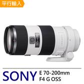 SONY FE 70-200mm F4 G OSS 鏡頭*(中文平輸)