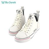 Bo Derek 經典高筒真皮休閒鞋-白色
