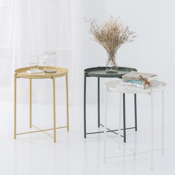 茶几桌 圓桌 托盤茶几-多功能 圓桌 餐桌 床桌 邊桌 北歐鐵藝風 樂嫚妮 旺寶百貨