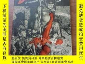 二手書博民逛書店Daredevil罕見夜魔俠系列。Y16690