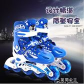 溜冰鞋兒童全套裝3-4-5-6-8-10歲旱冰鞋滑冰鞋成人輪滑鞋男女花間公主YYS