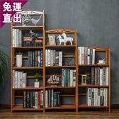 木馬人簡易書架收納置物架簡約現代實木落地兒童學生用桌上小書櫃