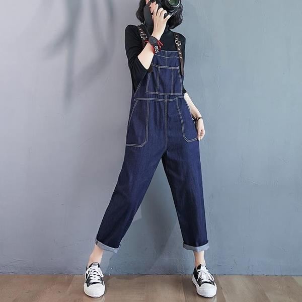中大尺碼 休閒減齡背帶褲女寬鬆直筒2020年新款時尚秋季韓版顯瘦牛仔連體褲裝 店慶降價