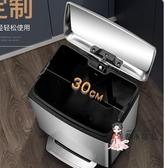 戶外垃圾桶 不銹鋼廚房腳踏濕垃圾桶家用踩帶蓋客廳創意大號防臭容量廚余分類T 2色