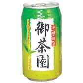 維他露 御茶園 冰釀綠茶 335ml (24入)/箱