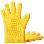 澳瀾 廚房加厚防燙手套 隔熱家用烘焙烤箱手套五指硅膠耐高溫工具