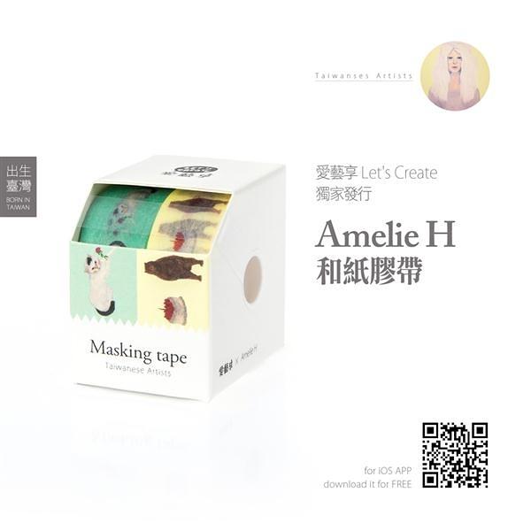 The Bear Baked Cakes+silent cat(紙膠帶2入) 【愛藝享】