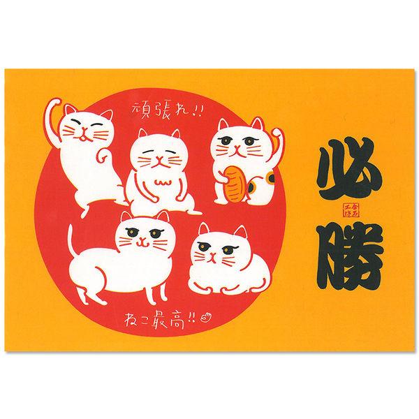 【貓粉選物】必勝五福 貓粉愛卡多明信片 招財貓系列