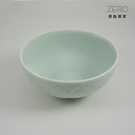 青瓷蓮花圖紋設計 飯碗 湯碗 甜點碗  100ml
