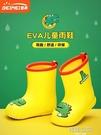 兒童雨鞋 兒童雨鞋加絨加厚男童女童雨鞋幼兒小童學生水鞋防水防滑寶寶雨靴