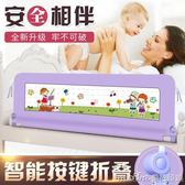 恩杰寶貝嬰兒童無縫床護欄寶寶床邊圍欄大床擋板防摔掉1.8米1.5通igo 美芭