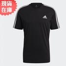 【現貨】Adidas ESSENTIAL...