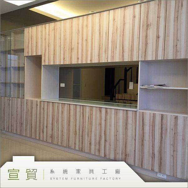 系統家具/台中系統家具/台中系統家具工廠/台中室內裝潢/台中系統廚櫃/高收納櫃SM-A0004
