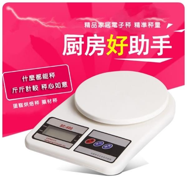 【3-1】中文按鍵3公斤電子秤烘焙食品秤拍賣秤信件秤中藥秤公克g.盎司oz(1g/3kg)