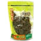 【佳瑞發‧神木豆干/大包裝】有原味與辣味。軟Q厚實、有嚼勁。純素