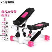 踏步機 小型免安裝踏步機靜音室內健身器材家用迷你運動機xx7974【野之旅】TW
