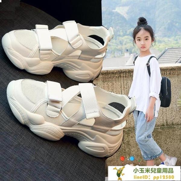 軟底防滑老爹鞋子大童涼鞋兒童涼鞋運動時尚【小玉米】