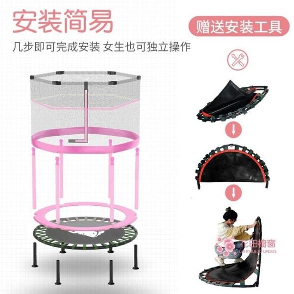 蹦蹦床 家用兒童室內寶寶跳跳床小孩成人健身帶護網家庭娛樂彈跳床T