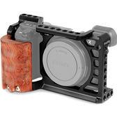 SmallRig 2097 Cage 鋁合金外框套組 含木製握柄 Kit for Sony A6500 兔籠 錄影用支架 散熱 Arca-Swiss 公司貨