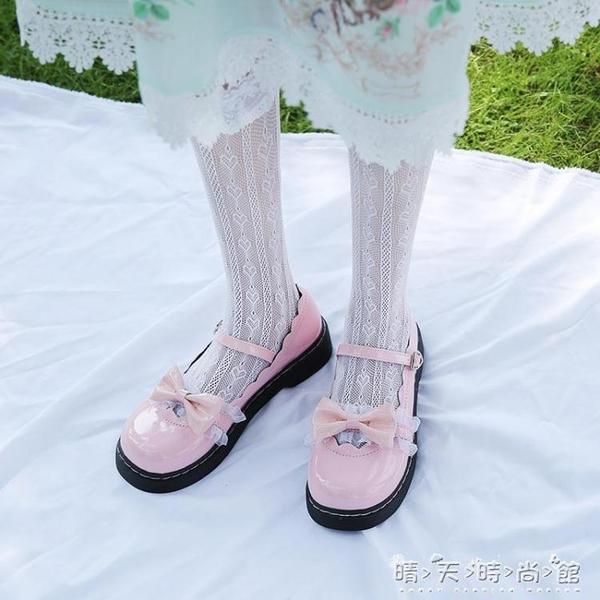 洛麗塔梅露露英倫風ins可愛百搭厚底小皮鞋女新款蝴蝶結單鞋 晴天時尚館