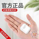 交換禮物-AirPods保護套蘋果無線藍芽耳機保護盒airpos盒子硅膠