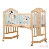 泰福禧嬰兒床拼接大床實木新生兒多功能無漆bb床兒童帶滾輪寶寶床