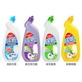 潔霜 芳香浴廁清潔劑(750g) 清新皂香/薰衣草花園/綠茶馨香/檸檬樂園 4款【小三美日】