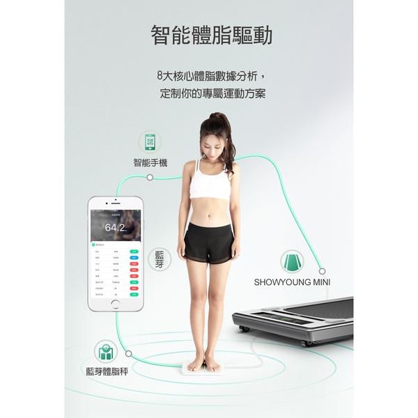 【 X-BIKE 晨昌】(搭配扶手)小漾智能型跑步機/平板跑步機__小漾 SHOWYOUNG MINI