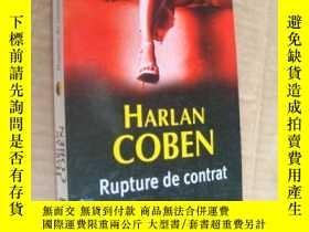 二手書博民逛書店Rapture罕見de contratY164737 Harla