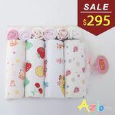 《美國派 童裝》精美10件包屁衣‧方巾禮盒組-粉 Azio Kids 美國派 童裝