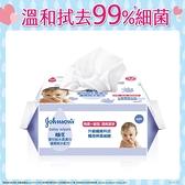 嬌生嬰兒純水柔溼巾一般型90片[全新升級]