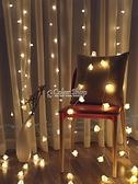 菲尋led網紅小彩燈閃燈串燈滿天星少女心寢室臥室房間裝飾星星燈 交換禮物
