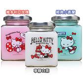 Hello Kitty 室內香氛膏 200g【DDBS】寧靜白茶/維多利亞玫瑰/經典小蒼蘭