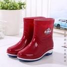 雨鞋女士中筒保暖雨靴膠鞋女式水鞋高筒防滑加棉加厚水靴套 扣子小鋪
