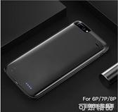 蘋果背夾充電寶iphone6背夾式7電池8plus專用超薄便攜小巧6s大容量背甲 聖誕節全館免運