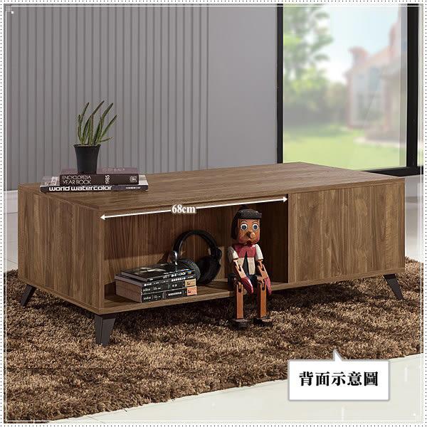 【水晶晶家具/傢俱首選】 ZX9655-5緹諾4 尺雙抽木面大茶几~~降價囉