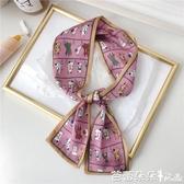 絲巾 軟妹風韓國新款粉色可愛貓咪小絲巾春夏秋季女長款小領巾裝飾發帶『快速出貨』