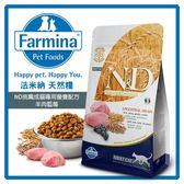 【力奇】法米納Farmina- ND挑嘴成貓天然低穀糧-羊肉藍莓 1.5kg -840元 可超取(A312B06)