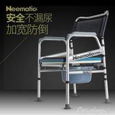 老人坐便器孕婦可行動馬桶凳成人廁所家用可折疊病人大便洗澡椅子 全館免運igo
