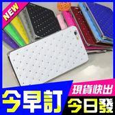 [現貨快出] 禮物 索尼 sony c3手機殼 s55T 時尚 滿天星 電鍍 手機殼 手機保護套 手機套