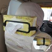 【CZ0024】掛式紙巾架 車用紙巾框架 遮陽板紙盒架 紙合衛生紙固定架